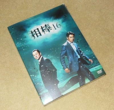相棒 season 16 DVD