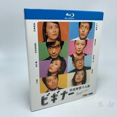 ビギナー 完全版 Blu-ray BOX