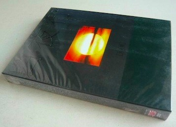 白夜行 完全版 DVD-BOX