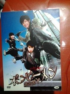 貧乏男子 ボンビーメン (小栗旬出演) DVD-BOX