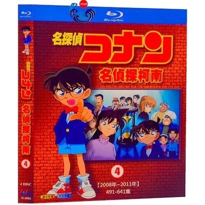 名探偵コナン TV第491-641話 Blu-ray BOX