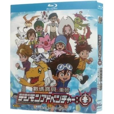 デジモンアドベンチャー: Blu-ray BOX 全巻