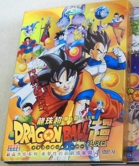 ドラゴンボール超 1-50話 DVD-BOX