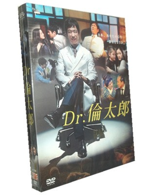 Dr.倫太郎 DVD-BOX 正規品