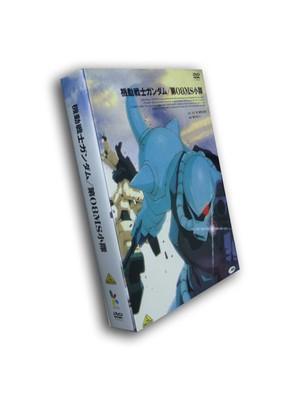 機動戦士ガンダム/第08MS小隊 DVD-BOX 全巻