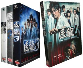 医龍1+2+3+4 Team Medical Dragon DVD-BOX 完全版
