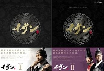 イ・サン DVD-BOX I+II