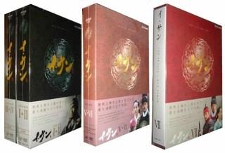 イ・サン DVD-BOX 完全豪華版 I+II+III+IV+V+VI+VII 全巻