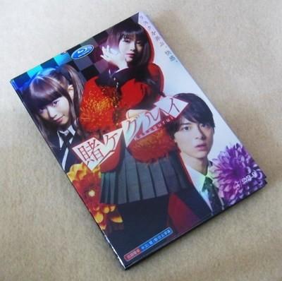 賭ケグルイ DVD BOX