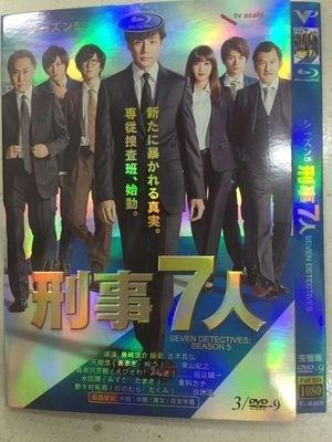 刑事7人 V DVD-BOX
