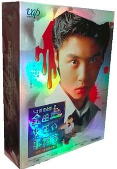 金田一少年の事件簿 シリーズ1+2+3 完全豪華版 全巻 DVD-BOX