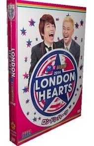 LONDON HEARTS ロンドンハーツ 2014 DVD-BOX