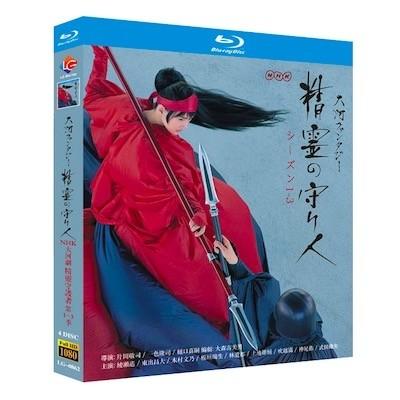 NHK大河ファンタジー 精霊の守り人 シーズン1+2+3 (綾瀬はるか、東出昌大、藤原竜也出演) Blu-ray BOX 全巻