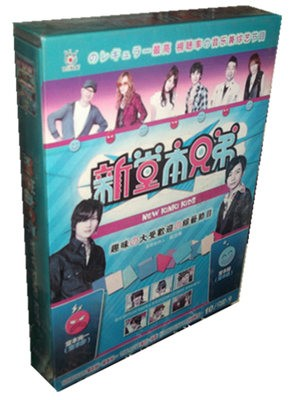 NEW KiNKi KiDS 新堂本兄弟 2008+2009+2010 DVD-BOX