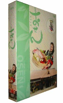 おせん (蒼井優、内博貴出演) DVD-BOX