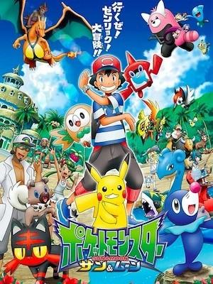 ポケットモンスター サン&ムーン 全146話 豪華版 DVD-BOX 全巻