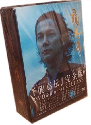 福山雅治主演 NHK大河ドラマ 龍馬伝 完全版 全48話 SEASON1+2+3+4 全巻 DVD BOX