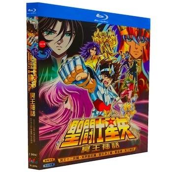 聖闘士星矢 OVA Blu-ray BOX 全巻
