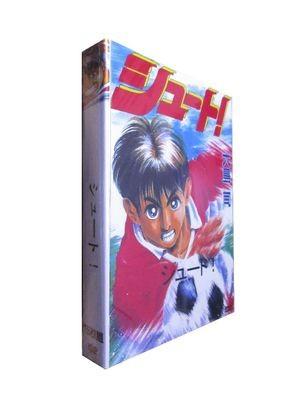 蒼き伝説シュート! COMPLETE DVD BOX (初回限定生産) 全巻