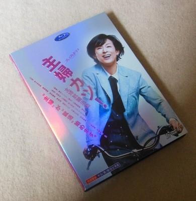 主婦カツ! DVD-BOX