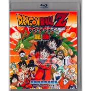DRAGON BALL THE MOVIES (ドラゴンボール劇場版+SP) Blu-ray BOX 全巻