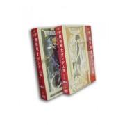 新機動戦記ガンダムW 全巻 DVD-BOX 豪華版
