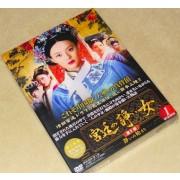 宮廷の諍い女 DVD-BOX 第1部