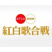 第71回NHK紅白歌合戦 (大泉洋、二階堂ふみ出演) DVD-BOX