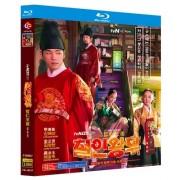 韓国ドラマ 哲仁王后 Blu-ray BOX