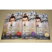 琅邪榜(ろうやぼう)~麒麟の才子、風雲起こす~ DVD-BOX 1+2+3 正規版 全巻