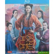 The Blessed Girl 玲瓏 DVD-BOX