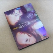 美しい罠 完全版 DVD-BOX
