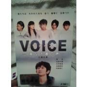 ヴォイス~命なき者の声~ (瑛太出演) DVD-BOX