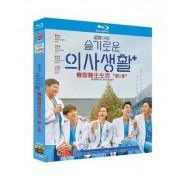 韓国ドラマ 賢い医師生活 Blu-ray BOX