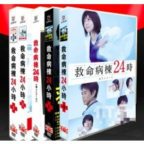 救命病棟24時 シリーズ1+2+3+4+5 DVD-BOX 全巻