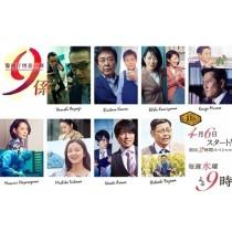 警視庁捜査一課9係 Season1-12 (2006-2017) TV+SP 完全豪華版 DVD-BOX 全巻