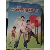 暴れん坊ママ (山口紗弥加、上戸彩出演) DVD-BOX