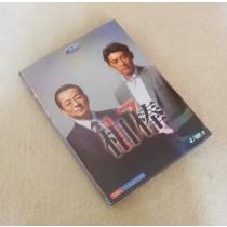 相棒 season 17 DVD-BOX