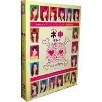 AKB48 ネ申テレビ 2011+2012+2013+2014 DVD-BOX