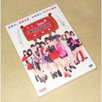 AKBINGO! 2014 第240-313回 DVD-BOX