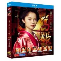 NHK大河ドラマ 篤姫 完全版 (宮崎あおい、瑛太、堺雅人出演) Blu-ray BOX 全巻