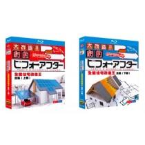 大改造!!劇的ビフォーアフター SEASON I+II Blu-ray BOX 全巻