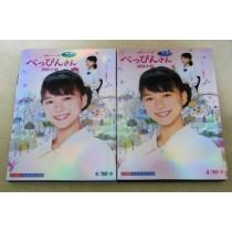 連続テレビ小説 べっぴんさん 完全版 DVD BOX 全26週(全151話)全巻