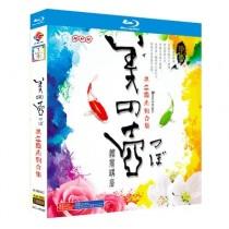 NHK 鑑賞マニュアル 美の壺 (草刈正雄出演) Blu-ray BOX 全巻