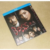 BOSS (天海祐希、竹野内豊出演) SEASON1+2 全巻 Blu-ray BOX