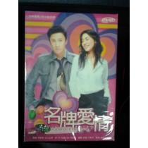 BRAND ブランド (今井美樹出演) DVD-BOX