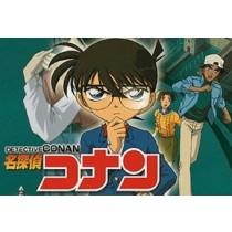 名探偵コナン TV第675-699話 DVD-BOX
