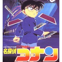 名探偵コナン TV第700-742話 DVD-BOX