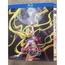 美少女戦士セーラームーンCrystal 第1+2+3期+劇場版 Blu-ray BOX 全巻