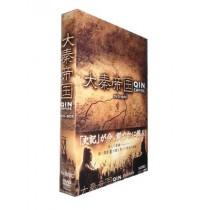 大秦帝国 DVD-BOX